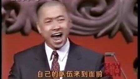 纪念方荣翔先生的一场晚会