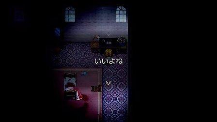 【实况解说】 魔女之家 第六回 【日文恐怖游戏】