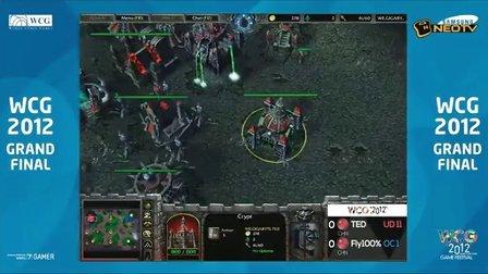 三星WCG2012世界总决赛 War3决赛 TED VS FLY100%