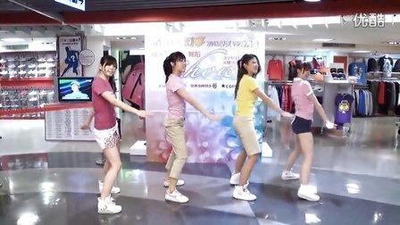 美女热舞运动女孩-版