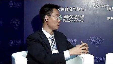 对话能源经济学家林伯强(2)