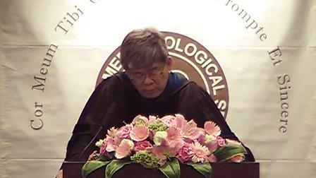 台湾改革宗神学院2012年毕业典礼