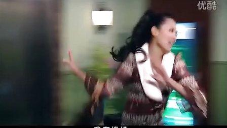 【沪语版】【上海话版】【爱情公寓 第一季 无台标版】【第18集】