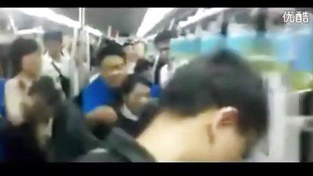 实拍北京地铁二号线多人互殴