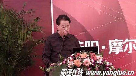 新洲区商务旅游局副局长蔡金文为阳逻佳阳摩尔城招商大会致辞