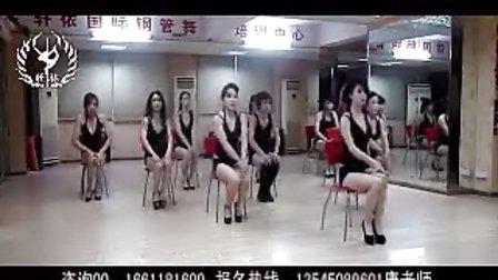性感 武汉/中国武汉轩依国际舞蹈培训学校\r\n咨询电话:13545089601