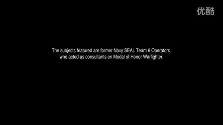 《榮譽勳章:鐵血悍將》海豹六隊戰鬥訓練系列第一章|狙擊手