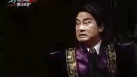 【台剧】《萌学园之魔法号令》11集