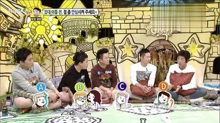 120903 KBS2 大国民脱口秀 你好 全场中字