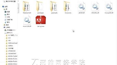 6 安裝破解視頻  6中文版下載地址及破解方法