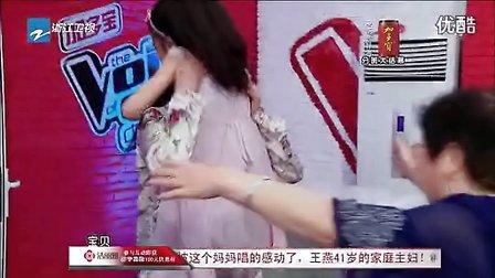 中国好声音 120817期惊现灵异事件。49分49秒。胆小勿入。