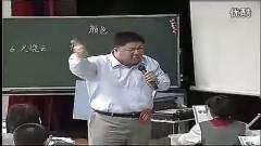 火烧云 教学大赛(首届七彩杯小学语文教学大赛视频专辑)