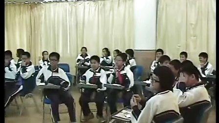 《人际沟通艺术》教学课例(高一心理健康,龙城初级中学:欧阳海红)