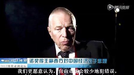 费尔普斯院长:中国经济面临放缓(腾讯)