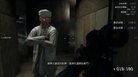 舞秋風直播 - 榮譽勳章:鐵血悍將 - 2 _ 6