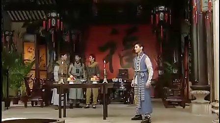 【龍舞九天式】少年衛斯理之少年王04