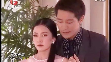 真爱无价(国语版)第03集
