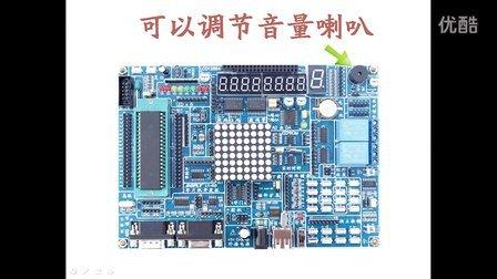 ly-51s单片机开发板简介