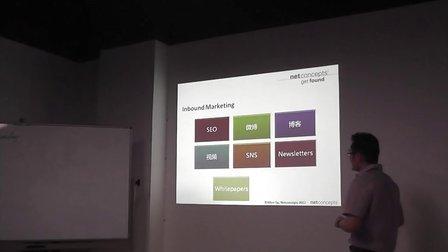 Netconcepts_CEO渠成:创业型企业的网络营销之道(Search Thursday)1st