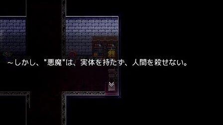 【实况解说】魔女之家 补完篇 【日文RPGM】