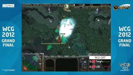三星WCG2012世界总决赛 DOTA决赛 LGD vs TongFu