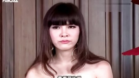 [Pancake字幕组]藏心计[中字15]