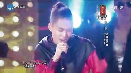 中国好声音第一季决赛视频完整版
