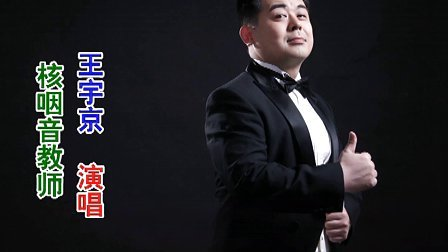 北京声乐培训 歌唱学习 北京歌唱学习 歌唱学习班