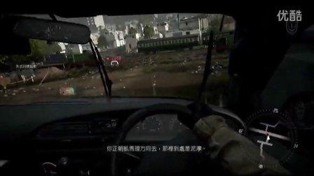 荣誉勋章 铁血悍将 中文视频第三章含着眼泪实况
