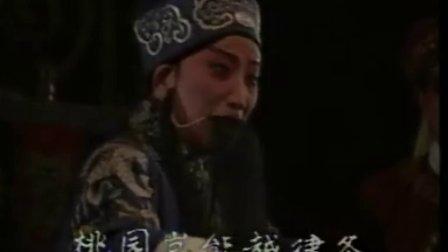 越调斩关羽下  申凤梅先生主演