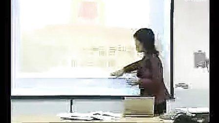 七年级地理上册 气温和气温的分布(七年级初中地理优质课课堂实录视频专辑)(1)