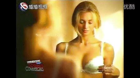 【时光精品】搞笑广告系列61我再也不相信美女的