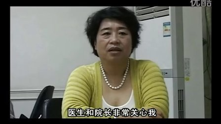中医治疗慢性肾炎的治疗过程
