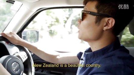 新西兰自驾小贴士