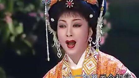 潮剧汉文皇后 沧桑变故志如磐