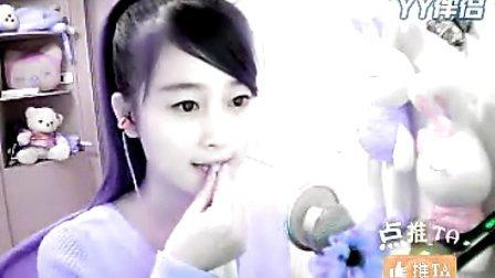 YY美女明星主播小苦荞(14年01月13号)