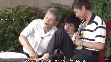 张钊汉6月吉林演讲4