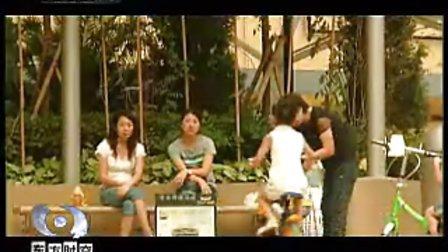 岩松看香港6