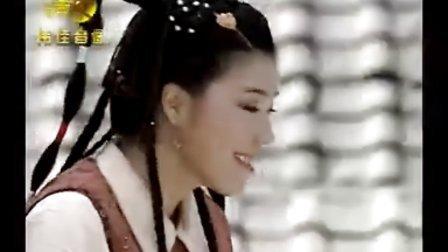 薛丁山 01