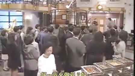整鬼威龍(老友鬼鬼)[雙語] 05