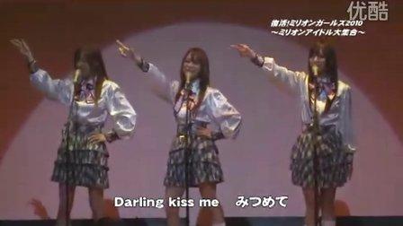 日本女优唱的可爱歌曲现场版