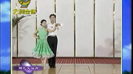 北京探戈初中级花样8 藏族舞步三连步