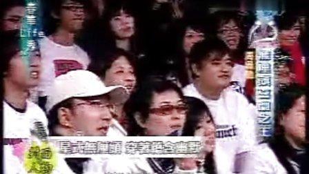 独家:(1)中天綜合台 沈春華 Life 秀:周星馳 專訪