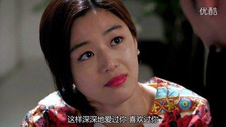 《来自星星的你》第20集:千颂伊向都教授求婚