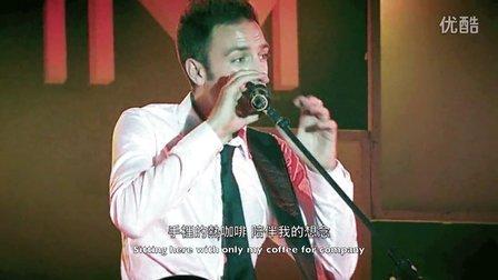 Transition 前進樂團 - 十萬八千里 Shi wan ba qian li