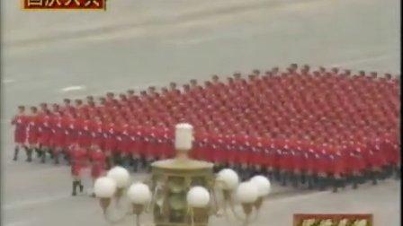中國建國五十週年大閱兵 3