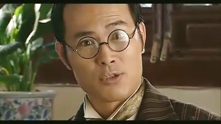 红粉世家[国语] 02