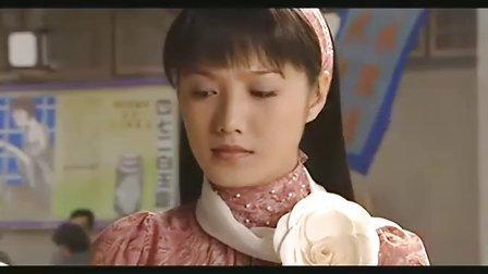 红粉世家[国语] 12