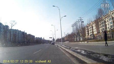 卫程3行车记录仪哈尔滨恒大帝景路段实测视频