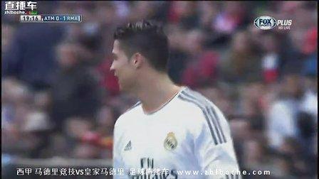 【足球直播车】3月3日 西甲 皇马vs马竞 上半场高清录像
